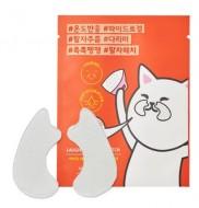 Патчи для разглаживания носогубных складок ETUDE HOUSE Oh My Laughter Lines Hydrogel Care Patch: фото