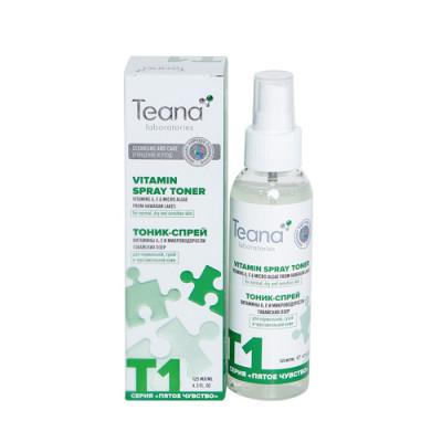 Тоник-спрей увлажняющий с микроводрослями TEANA 125мл: фото