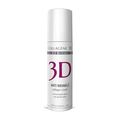 Крем с плацентолью для зрелой кожи Collagene 3D ANTI WRINKLE 150 мл: фото