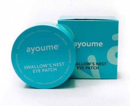 Патчи для глаз подтягивающие с экстрактом ласточкиного гнезда AYOUME SWALLOW'S NEST EYE PATCH 1,4г*60: фото