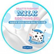 Гель универсальный увлажняющий Milatte Fashiony Milk Soothing Gel, 300 мл: фото