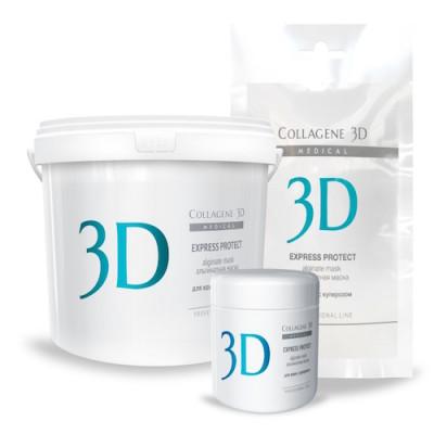 Альгинатная маска д/лица и тела Collagene 3D EXPRESS PROTECT с экстрактом виноградных косточек 30 г: фото
