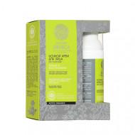 Крем ночной для сухой кожи Natura Siberica Восстановление и питание 50мл: фото