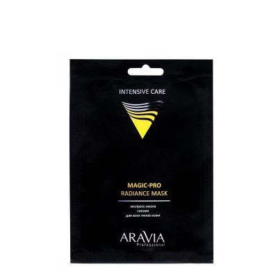 Экспресс-маска сияние для всех типов кожи ARAVIA Professional Magic PRO RADIANCE MASK: фото