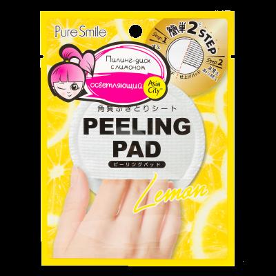 Пилинг-диск для лица с экстрактом лимона SUNSMILE Peeling Pad 7 мл: фото