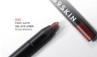 Карандаш для глаз гелевый Berrisom G9 First Auto Gel Eye Liner NEW ROSE BROWN: фото