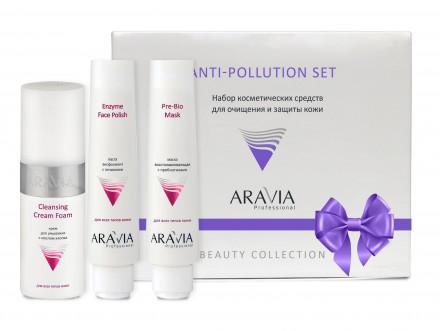 Набор для очищения и защиты кожи ARAVIA Professional Anti-pollution Set: фото