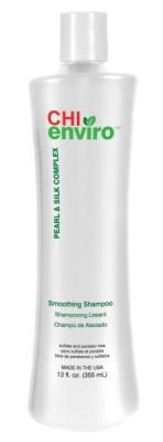Шампунь разглаживающий Chi Enviro Pearl And Silk Complex Smoothing Shampoo 355 мл: фото