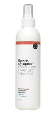 Вода косметическая для удаления остатков сахарной пасты Просто Шугаринг Gloria 300 мл: фото