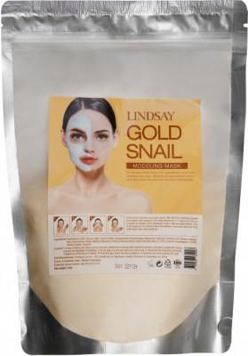 Альгинатная маска с муцином золотой улитки Lindsay Gold Snail Modeling Mask 240г: фото