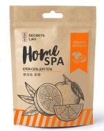 Крем-соль для тела Home SPA сладкий апельсин 85 г: фото