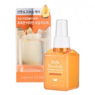 Масло-спрей для лица и тела Milk Baobab Vitamin Oil Mist 100мл: фото