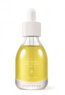 Масло осветляющее с нероли Organic Neroli Brightening Facial Oil 30мл: фото