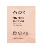 Набор салфеток для очищения кистей PAESE effective solution brush cleanser wipes 10 шт: фото
